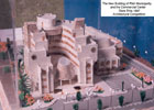 Architectural Models: Competitions: Rafah Municipality and Commercial Centre, Gaza